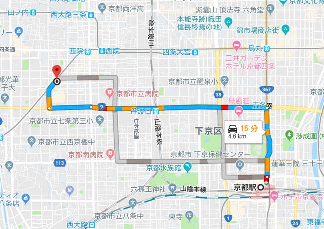 京都駅まで車で15分