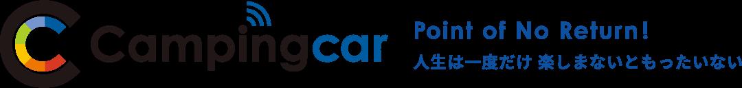 キャンピングカー株式会社公式企業サイト