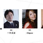 2021/08/21(土)「JAPAN MOVE UP supported by TOKYO HEADLINE」に弊社代表取締役社長 頼定 誠が出演いたします