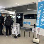 江東区でキャンピングカーを活用した巡回型ワクチン接種が開始